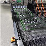 链条网带输送机A不锈钢链条网带输送机批发厂家