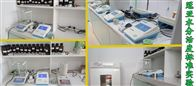 CS-001M快速蛋糕水分含量检测仪标准