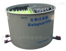 渔悦 循环水处理设备生物滤池