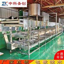 邯郸全自动不锈钢腐竹薄油皮机生产线厂家
