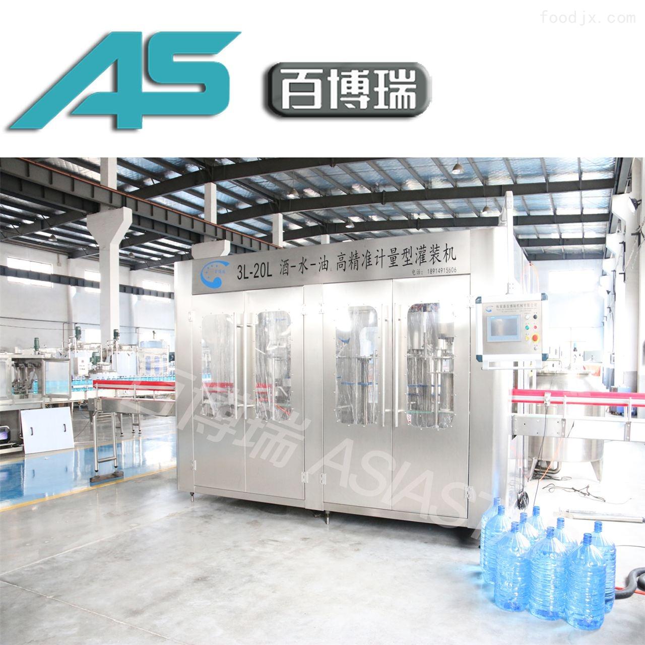 4.5L天然矿泉水张家港饮料机械饮料灌装设备