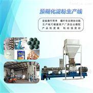 时产1500kg预糊化淀粉生产线变性淀粉膨化机