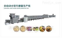 省人工速食麵生產設備配件面刀梳子面盒