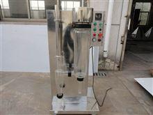 RY-1500实验室用压力式喷雾干燥设备