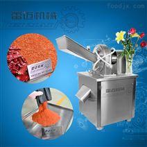 中药材120目万能粉碎机不锈钢打粉机细磨机