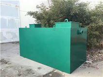 一體化醫院污水處理設備