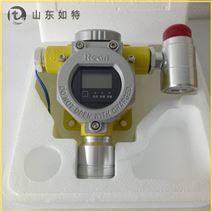 炼油厂柴油泄漏报警器可燃气体检测报警系统