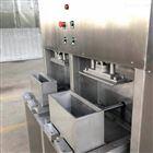 YR-02肉制品加工設備廠家肉磚成型設備