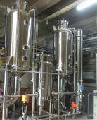 不锈钢全自动中药单效降膜蒸发浓缩器
