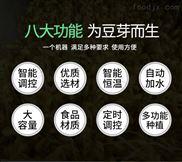盛合提供技术豆腐机自动压榨成型