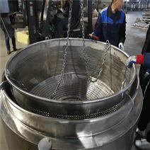 圓形帶吊籠煮肉鍋電加熱式