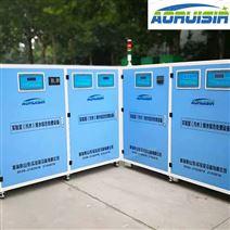现货现发实验室污水综合处理装置 厂家促销