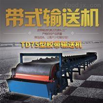 煤礦皮帶機,生產設備先進,檢測設備齊全