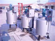电加热饮料混合搅拌设备多功能搅拌罐