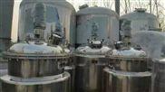 低价处理二手自吸式发酵罐