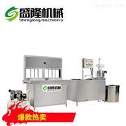 多功能不锈钢豆腐机厂家直销包教技术