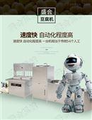 江西自動豆腐機小型家用多功能