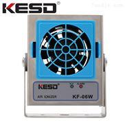 KF-06W-KESD悬挂式高频除静电离子风机KF-06W