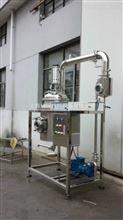 RY-NSG实验室用小型中药热回流提取浓缩机组