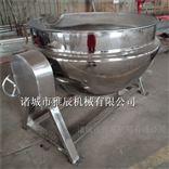 烤肉液化气夹层锅