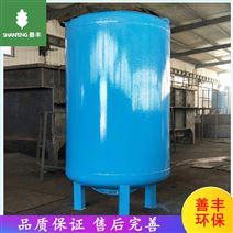 碳鋼材質 自來水過濾罐 污水處理設備