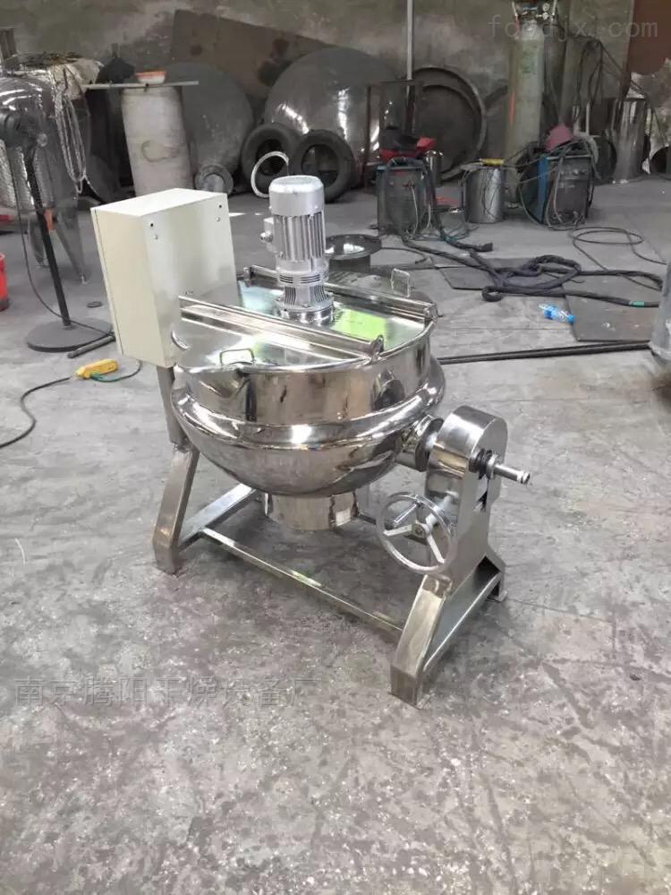 蒸汽加热反应锅电热可倾式反应釜