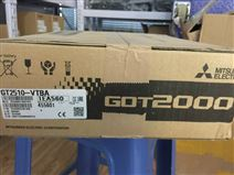 GT2510-VTBA天津三菱触摸屏