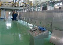 科爾西瓜子微波干燥殺菌設備