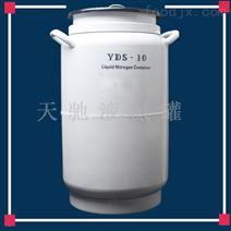 庆阳天驰铝合金液氮罐6升公司