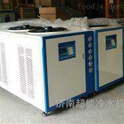 真空镀膜专用冷水机,镀膜机冷却机