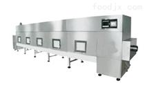 定制包装食品微波杀菌设备