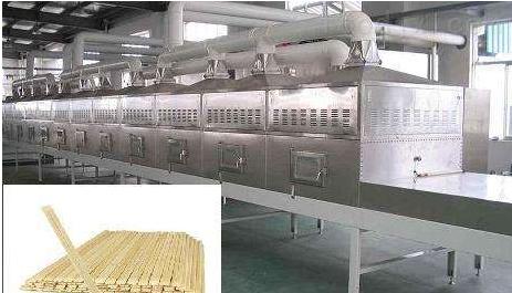 供应菱角微波干燥设备