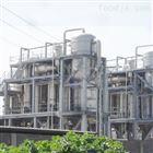 低溫真空濃縮系統 強制外循環濃縮鍋