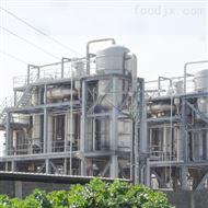 低温真空浓缩系统 强制外循环浓缩锅