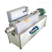 天诚豆皮机设备电热自熟蛋白肉机安全节能