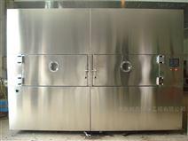 SCWB-30s微波真空干燥机,真空微波干燥箱