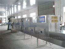微波杀菌干燥机,微波膨化机