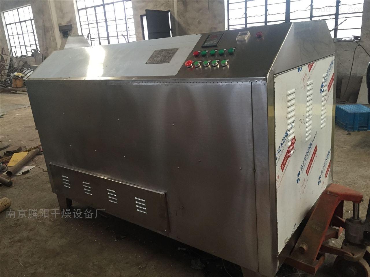 CY900型滚筒式电加热搅拌机