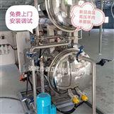 DZJX-900全自动供应水浴金针菇高温杀菌锅