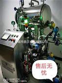 DZ全自动电加热水煮鹌鹑蛋高温高压杀菌锅