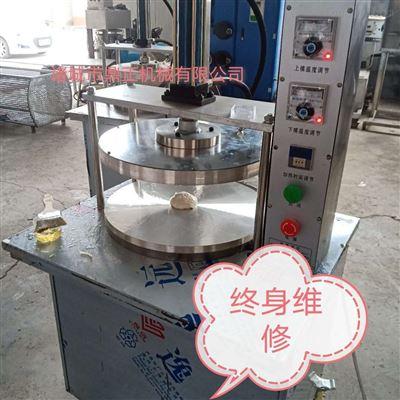 40型号DZJX 400全自动不锈钢单饼压饼机 厂家