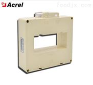 安科瑞电流传感器AKH-0.66-120*50II