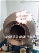 DZJX-1200全自動牛肉真空滾揉機 廠家直銷