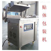 康貝特牌貼體熱收縮包裝機鮮肉包裝設備