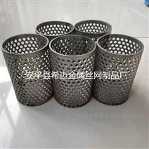 供应不锈钢过滤网 编织网筒 冲孔网