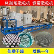 硫磺颗粒机 石蜡 沥青熔融钢带造粒机
