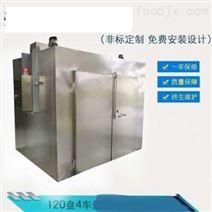 热风循环烘箱食品烘干机