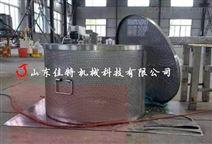 湖南大产量薯条真空油炸机可自动化操作