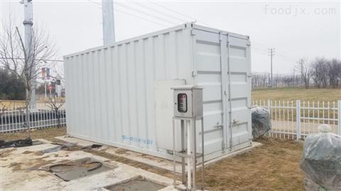 洁夫森污水处理设备让水质净化得到有效改善
