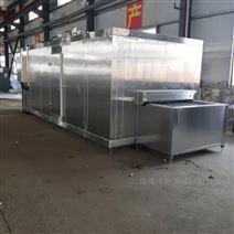 隧道式水饺全自动速冻机